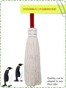傳統式(竹柄)三步特大高級棉紗拖把